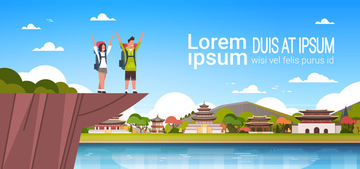 Couple Of Cheerful Tourists With Backpacks Over Beautiful Chinese Buildings Background With Copy Space Man And Woman Hikers Flat Vector Illustration