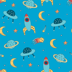 Space pattern for a boy's nursery