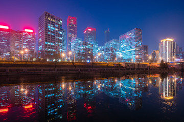Beijing CBD at night
