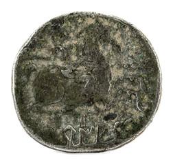 Silver coin. Ancient Turiaso Iberian Spain silver denarius. Reverse.