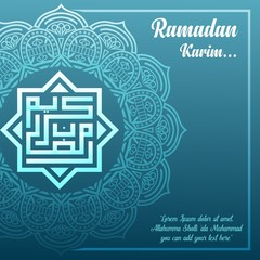 ramadan calligraphy with mandala ornament