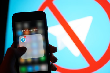 blocked telegram application