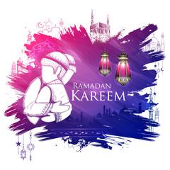 Ramadan Kareem Generous Ramadan greetings for Islam religious festival Eid with freehand sketch Mecca building