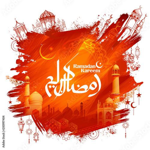 Ramadan kareem generous ramadan greetings for islam religious ramadan kareem generous ramadan greetings for islam religious festival eid with freehand sketch mecca building m4hsunfo
