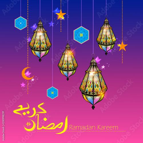 Ramadan kareem generous ramadan greetings for islam religious ramadan kareem generous ramadan greetings for islam religious festival eid with illuminated lamp m4hsunfo