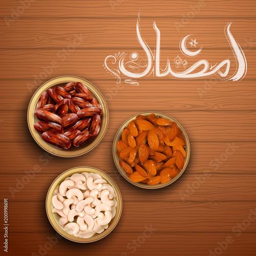 Iftar party invitation greeting ramadan kareem generous ramadan iftar party invitation greeting ramadan kareem generous ramadan greetings in arabic freehand for islam religious festival stopboris Image collections