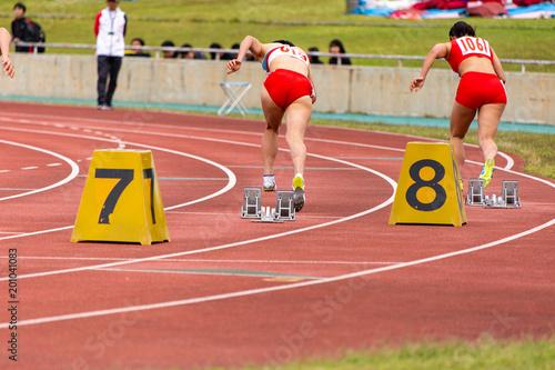 """女子200メートル競走3"""" Stock ph..."""
