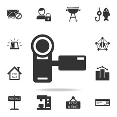 Digital video camera icon. Detailed set of web icons. Premium quality graphic design. One of the collection icons for websites, web design, mobile app