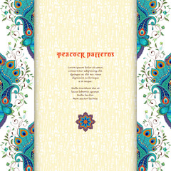 Vector card with oriental paisley flower with peacock feathers. Insertion for your text with delicate ornament.