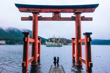 Hakone Shrine Shinto, Torii, Hakone