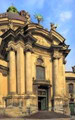 Lviv, Ukraine - historic city center, Old Town quarter and Museum Square with Dominican church and monastery presently Holy Eucharist Greek Catholic church
