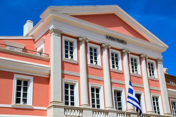 Banknotenmuseum Korfu Stadt