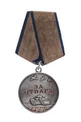 Wintage World War 2 soviet medal of Honor.