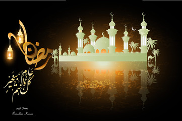 Greeting card for the occasion of the holy month of Ramadan with a background containing the mosque and the Crescent and lantern (translation Generous Ramadhan)
