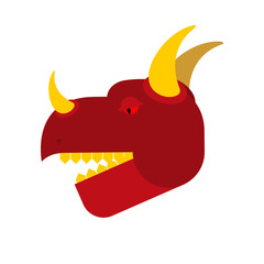 Red Dragon head. Mythical Monster with wings. Terrible huge beast. Vector illustration