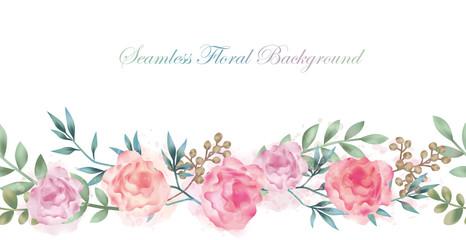 水彩風 花のシームレスな背景イラスト