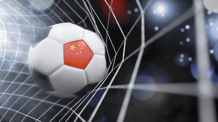 Realistic soccer ball in the net with the flag of China.(series)