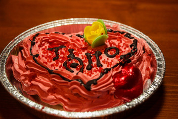 Cake for a romantic gift