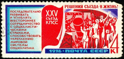 Ukraine - circa 2018: A postage stamp printed in USSR show Propaganda poster with the inscription Decision of the 25th Congress of the Communist Party in life. Circa 1976.