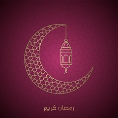 Ramadan Kareem greeting crescent islamic symbol with hanging lantern paper art cutout
