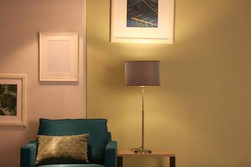 Modern room interior with stylish lamp