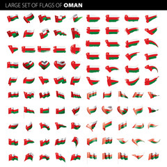 Oman flag, vector illustration