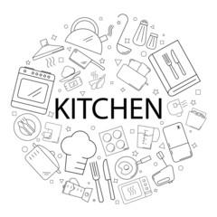 Vector kitchen pattern with word. Kitchen background