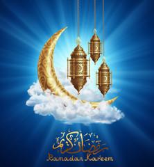 Arabic Lanterns and Crescent