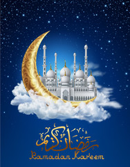 Mosque with Golden Crescent and Stars