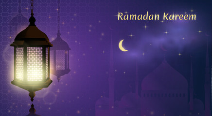Ramadan. Muslim illustration with ramadan for decorative design.