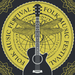 Vector poster or banner for a festival of folk music with a guitar on the background of abstract round pattern with a dragonfly and floral pattern at the corners in retro style.