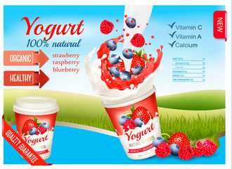 Fruit yogurt with berries advert concept. Yogurt flowing into a plastic cup with fresh blueberry, raspberry and strawberry. Design template. Vector.