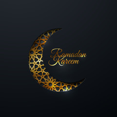 Ramadan Kareem. Vector islamic religious illustration