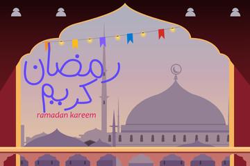 Ramadan Greeting Card Design Illustration