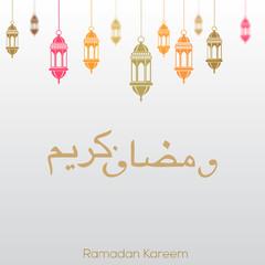Ramadan Kareem greeting card with lamp and arabic ornament. Vector.