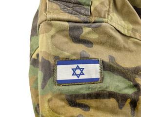 The defending Israel