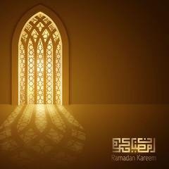 Ramadan Kareem greeting card islamic interior mosque door illustration