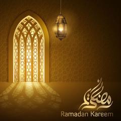 Ramadan islamic greeting mosque door interior illustration