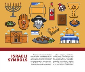Israeli symbols promo banner with cultural elements set