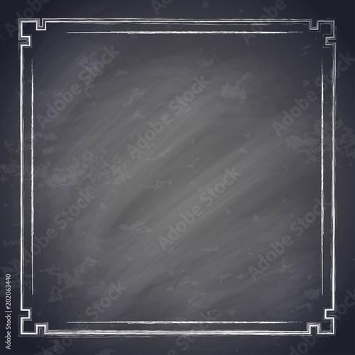 Vintage Chalkboard Background With Square Chalk Frame Old Black Board Vector Illustration