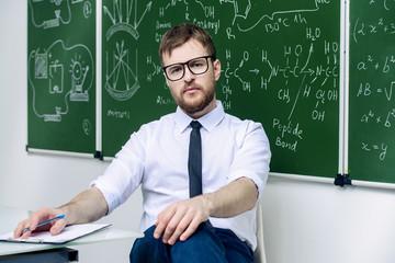 intelligent educated teacher