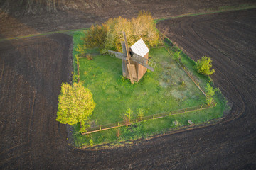 aerial view to old wind mill in Ukraine