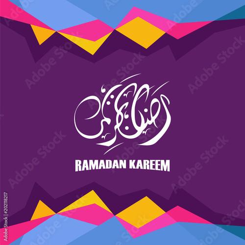Modern Low Poly Ramadan Kareem Wallpaper vector, Cool Ramadan Banner