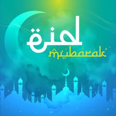 Eid Mubarak Ramadan Kareem Islamic Greeting of Holy Month