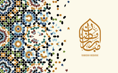 Ramadan Mubarak beautiful greeting card. Wall mural