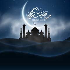 Wallpaper for Ramadan Kareem. Religion Holy Month. Hand drawn Arabic Calligraphy. Bright moon. Fog, clouds. Old Muslim city. Islamic Temple. Cover, banner for design. Vector illustration