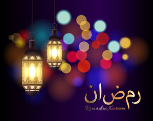 Ramadan Kareem greeting on blurred background with beautiful illuminated arabic lamp and hand drawn calligraphy lettering. Vector illustration
