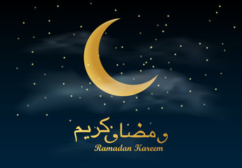Ramadan kareem with silhouette mosque Crescent Moon in the Bright Night. Vector Illustration