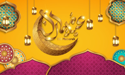 Eid Mubarak Design Background. Vector Illustration for greeting card, poster and banner