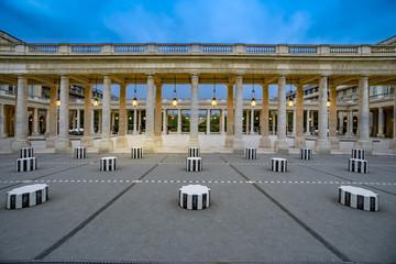 Buren's columns, Sculpture in the courtyard of the Palais-Royal Palace. Palais-Royal (1639,...